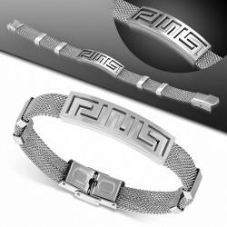 Bracelet en acier inoxydable filet motif clef grecque